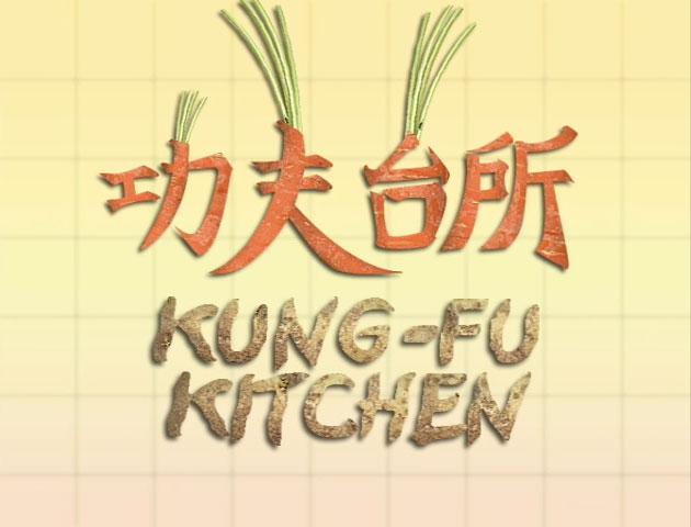 kung fu kitchen - Kung Fu Kitchen
